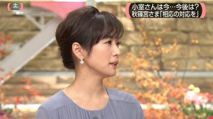 2018年12月01日高島彩の画像06枚目