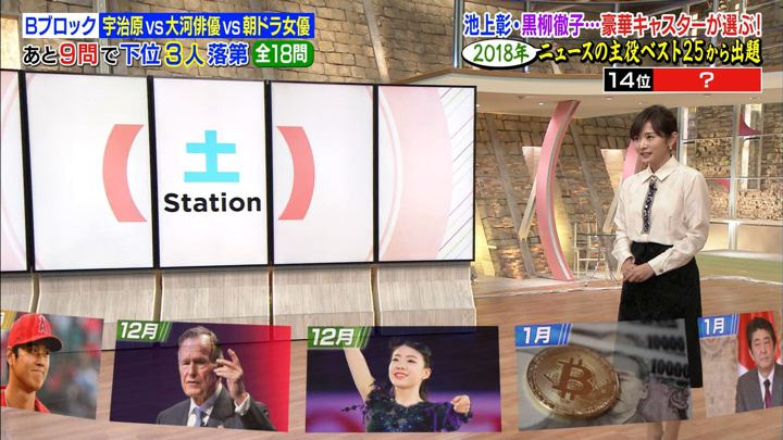 2018年12月17日高島彩の画像05枚目