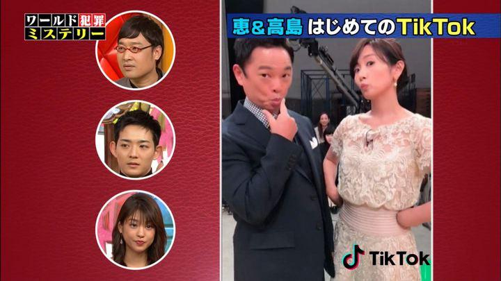 2018年12月21日高島彩の画像06枚目