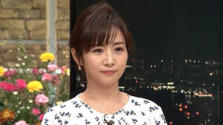 2019年01月12日高島彩の画像01枚目