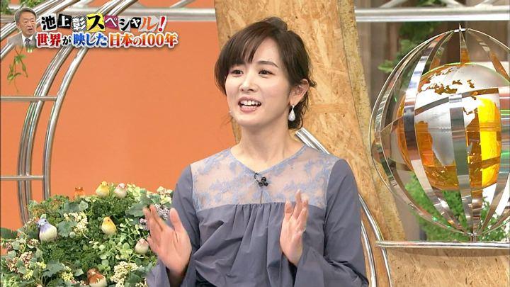 2019年01月18日高島彩の画像04枚目