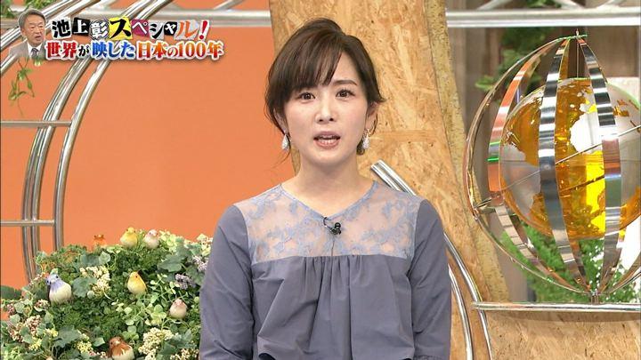 2019年01月18日高島彩の画像06枚目