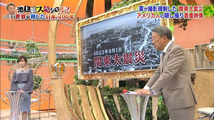 2019年01月18日高島彩の画像08枚目