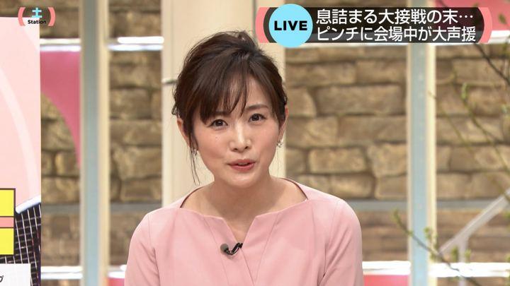 2019年01月26日高島彩の画像04枚目
