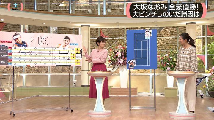 2019年01月26日高島彩の画像09枚目