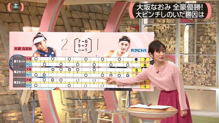2019年01月26日高島彩の画像12枚目
