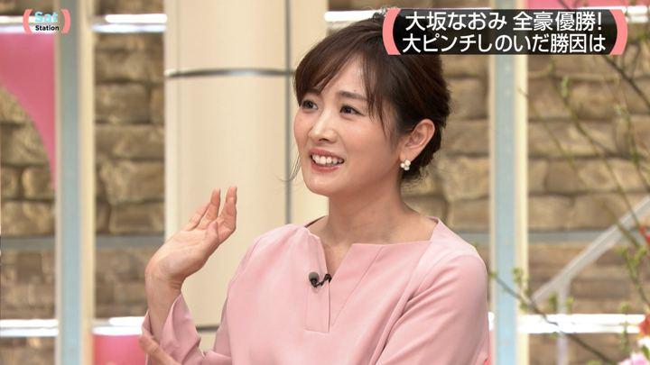 2019年01月26日高島彩の画像14枚目