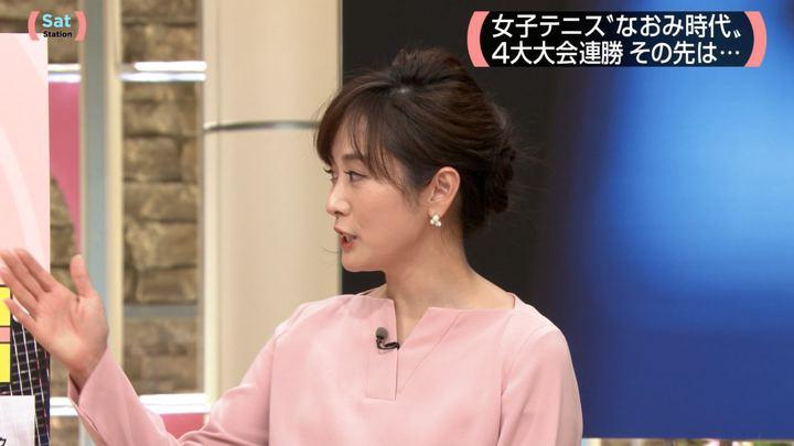 2019年01月26日高島彩の画像16枚目