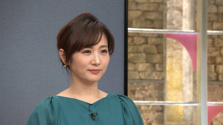 2019年02月09日高島彩の画像01枚目