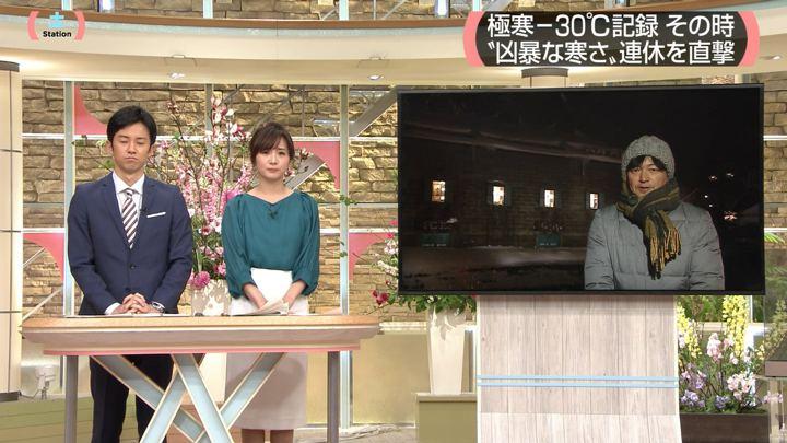 2019年02月09日高島彩の画像05枚目