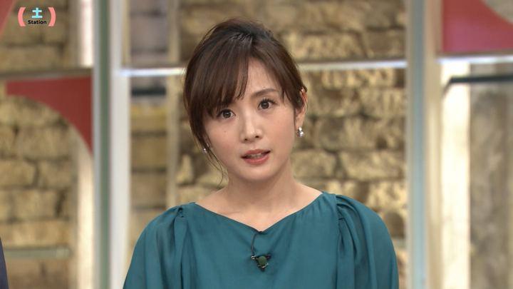 2019年02月09日高島彩の画像13枚目