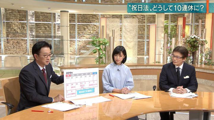 2018年10月12日竹内由恵の画像07枚目