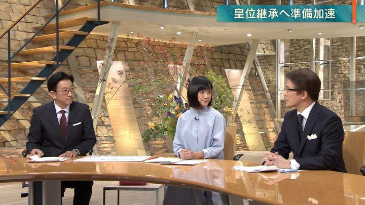 2018年10月12日竹内由恵の画像08枚目