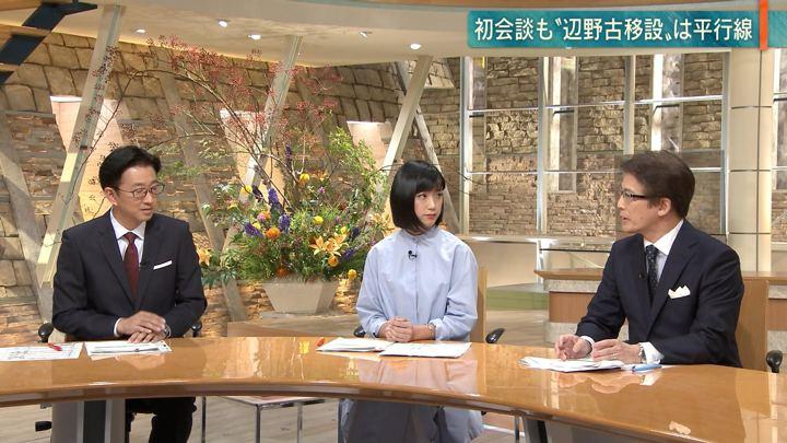 2018年10月12日竹内由恵の画像09枚目