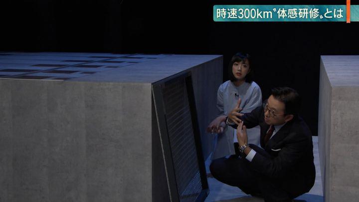 2018年10月12日竹内由恵の画像13枚目