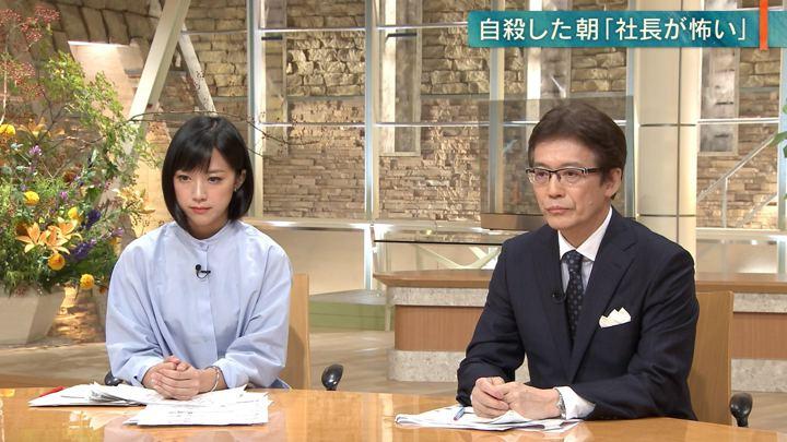 2018年10月12日竹内由恵の画像16枚目