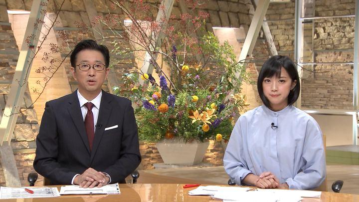 2018年10月12日竹内由恵の画像23枚目