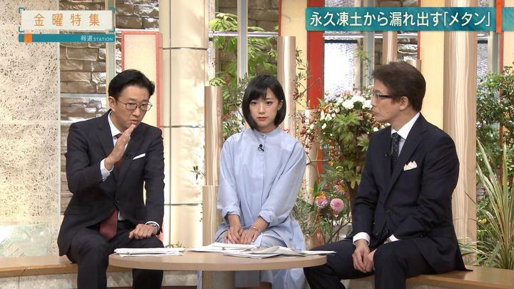 2018年10月12日竹内由恵の画像24枚目
