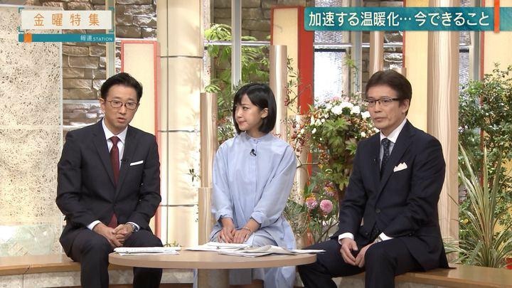 2018年10月12日竹内由恵の画像25枚目