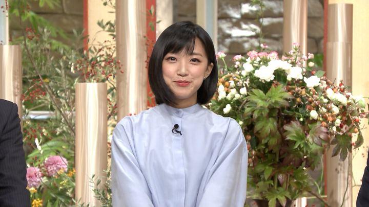 2018年10月12日竹内由恵の画像28枚目
