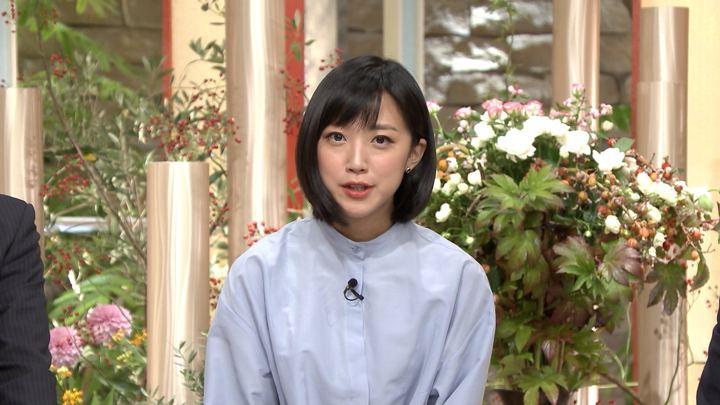 2018年10月12日竹内由恵の画像29枚目