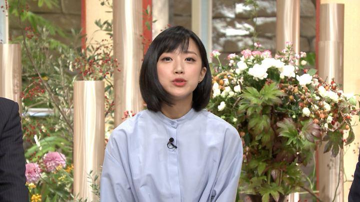 2018年10月12日竹内由恵の画像30枚目