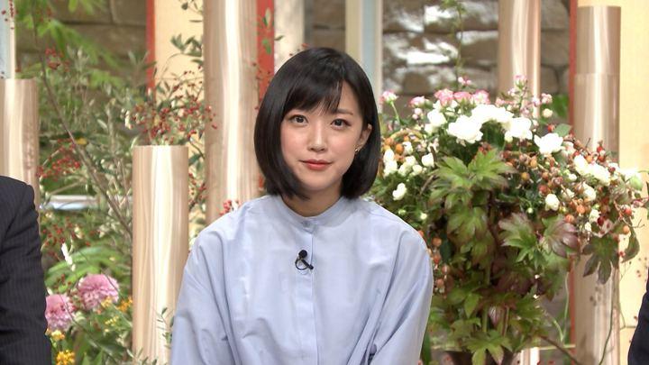 2018年10月12日竹内由恵の画像31枚目
