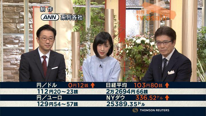 2018年10月12日竹内由恵の画像35枚目