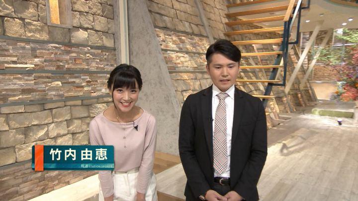 2018年10月17日竹内由恵の画像04枚目