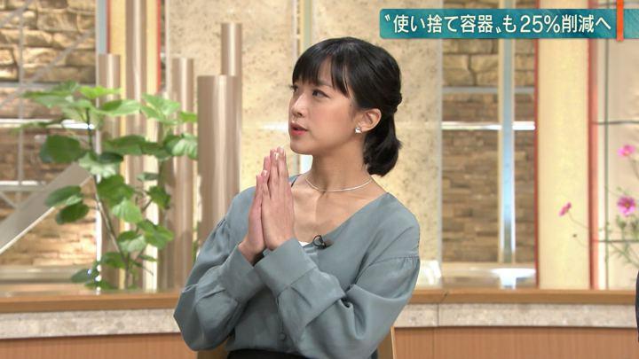2018年10月19日竹内由恵の画像07枚目