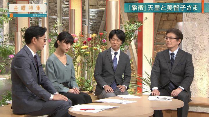 2018年10月19日竹内由恵の画像20枚目