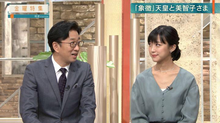 2018年10月19日竹内由恵の画像21枚目