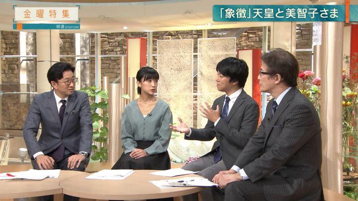 2018年10月19日竹内由恵の画像22枚目