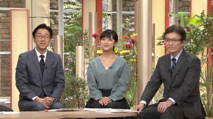 2018年10月19日竹内由恵の画像30枚目