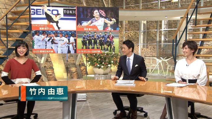 2018年10月22日竹内由恵の画像02枚目