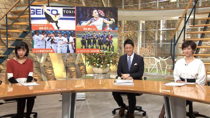 2018年10月22日竹内由恵の画像04枚目