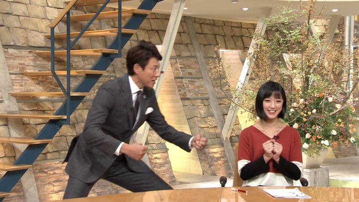 2018年10月22日竹内由恵の画像11枚目