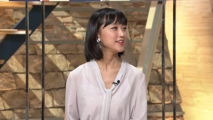 2018年10月25日竹内由恵の画像04枚目