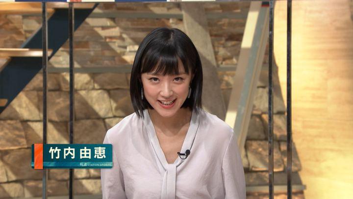 2018年10月25日竹内由恵の画像06枚目
