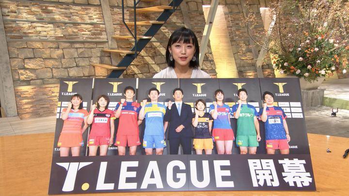 2018年10月25日竹内由恵の画像09枚目