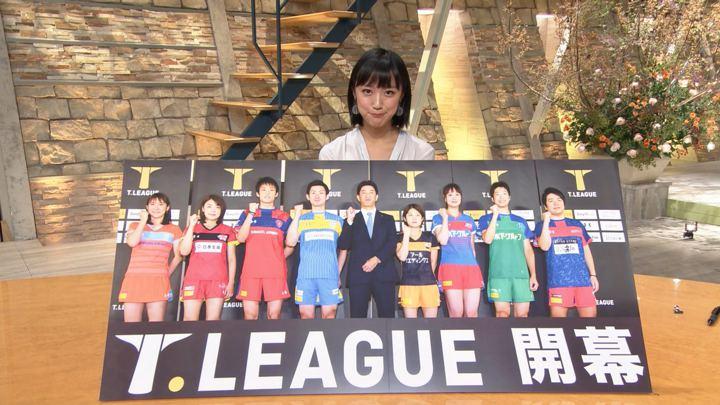 2018年10月25日竹内由恵の画像10枚目