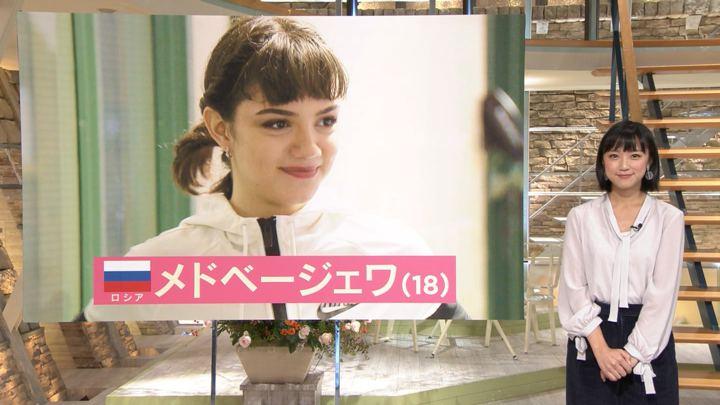 2018年10月25日竹内由恵の画像18枚目