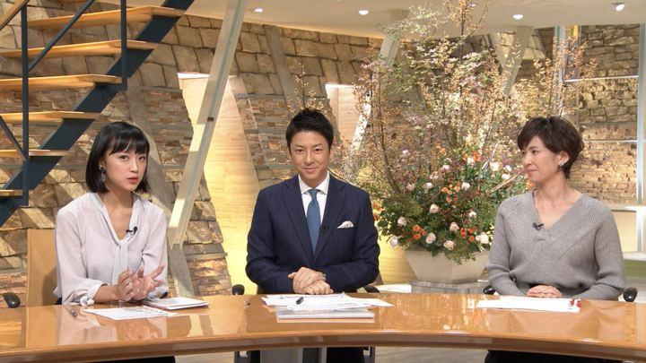 2018年10月25日竹内由恵の画像19枚目