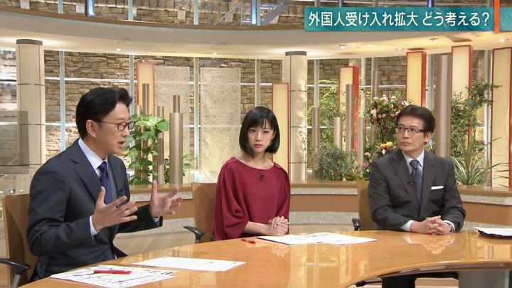 2018年10月26日竹内由恵の画像05枚目