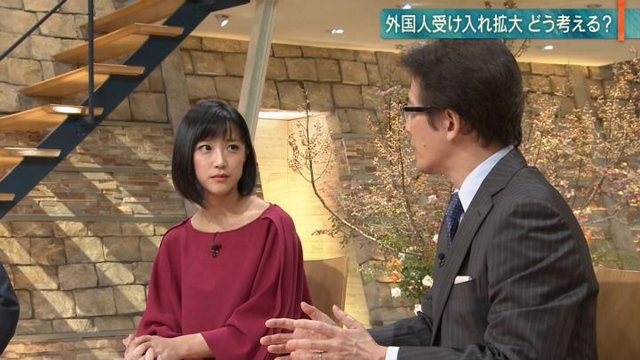 2018年10月26日竹内由恵の画像07枚目