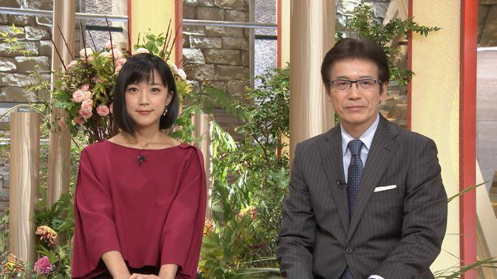 2018年10月26日竹内由恵の画像08枚目