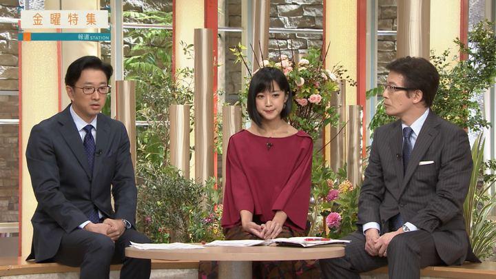 2018年10月26日竹内由恵の画像09枚目
