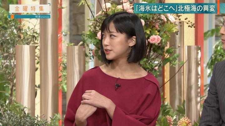 2018年10月26日竹内由恵の画像10枚目