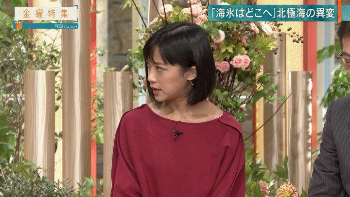 2018年10月26日竹内由恵の画像11枚目