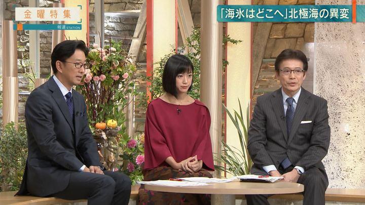 2018年10月26日竹内由恵の画像12枚目
